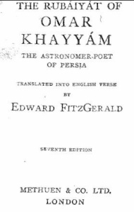 The Rubaiyat discovered by the body of George Marshall – an edition that should not, apparently, exist.