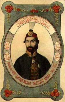 Abdülmecid I, the reigning Ottoman sultan, gave generously to the cause of famine relief – but did he also send ships packed with aid to Ireland?