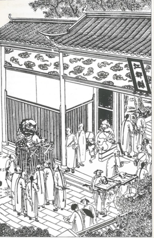 A scene at a county yamen. On the lower left, two convicts have been placed in cages and left to die of starvation. On the lower right, two others have been placed in the cangue, a sort of Chinese stocks.