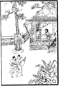 Woodblock print of the Kunlun slave Mo-lê (left) and his master Cui (right) from the 17th century